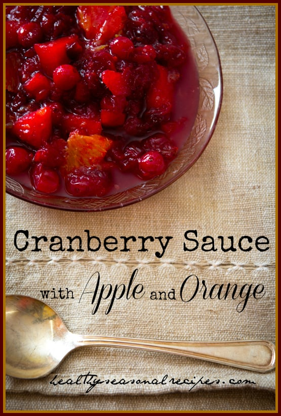 cranberry sauce with apple and orange