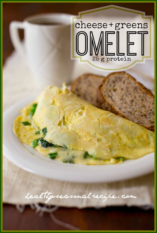 a protein packed way to start the day: a cheese and seasonal greens omelet | Healthy Seasonal Recipes @healthyseasonal #protein