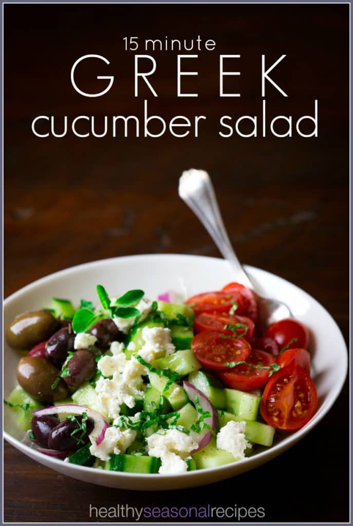 15 Minute Greek Cucumber Salad [glutenfree vegetarian and low-carb} on healthyseasonalrecipes.com