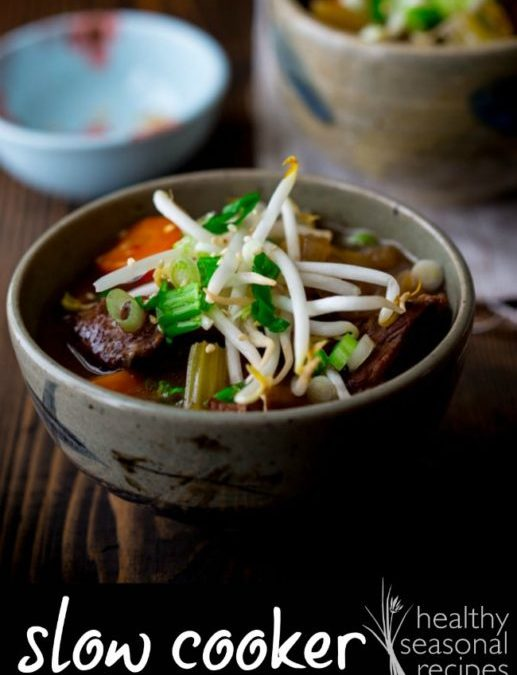 slow cooker chinese 5 spice beef stew