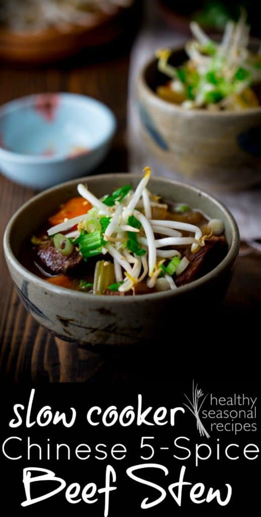 Slow Cooker Chinese 5-Spice beef Stew recipe